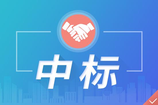 宁水集团中标深圳智能水表项目 进一步巩固行业地位
