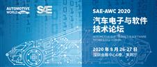 乘新基建東風,NEPCON ASIA 2020同期活動解讀行業機遇