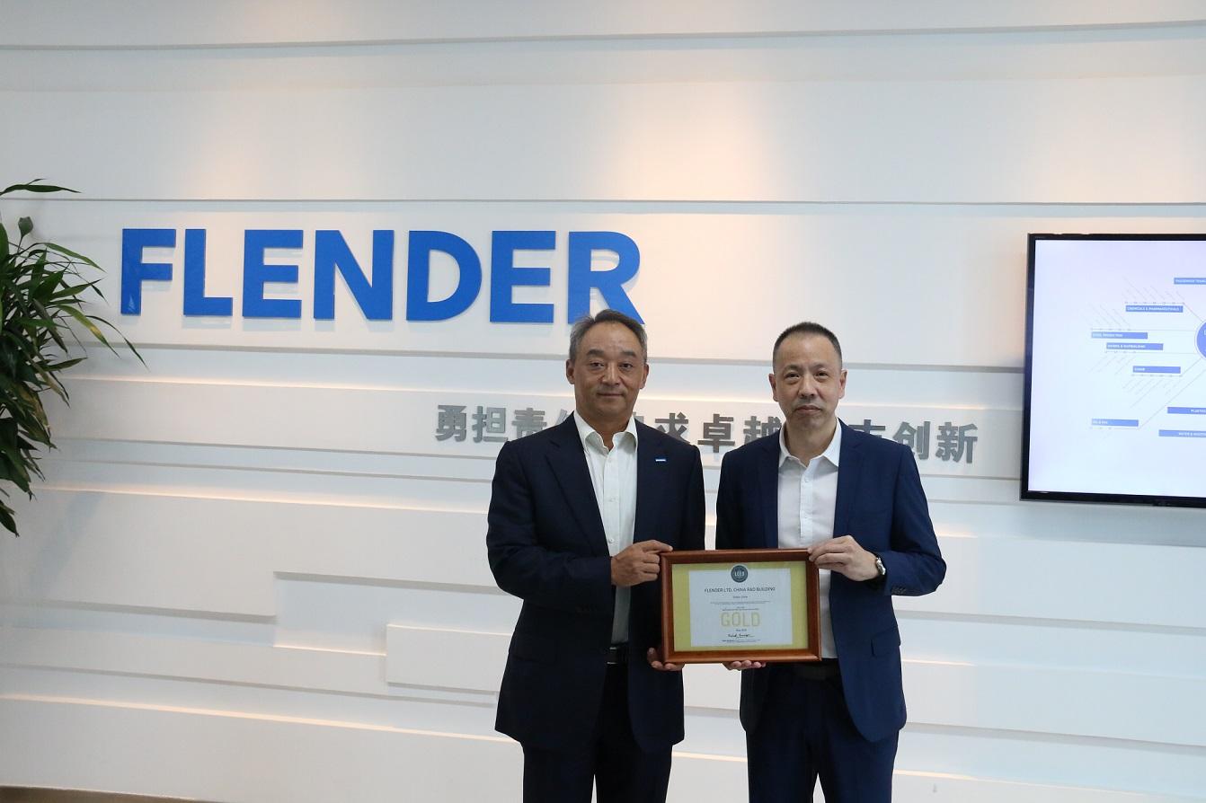 西門子助力弗蘭德三期研發中心榮獲LEED金獎認證