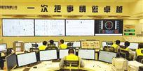 中核集团田湾核电5号机组并网成功