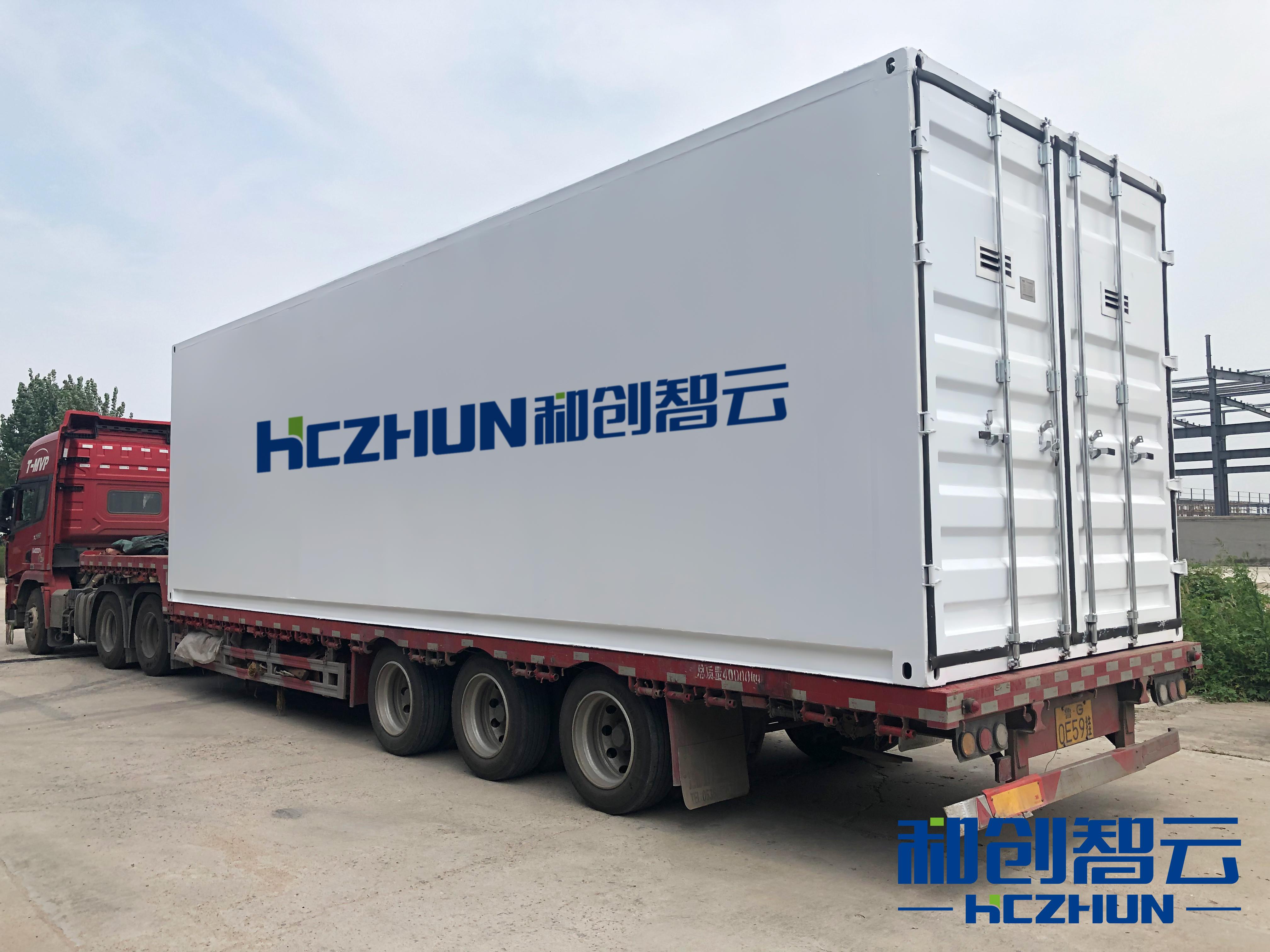 江苏省淮安市清晏园水环境治理工程的一体化磁混凝设备HCZY
