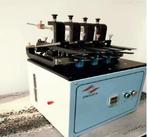 通用型织物耐磨损试验机