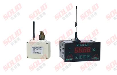 回转窑无线测温系统SLD-RFT-1