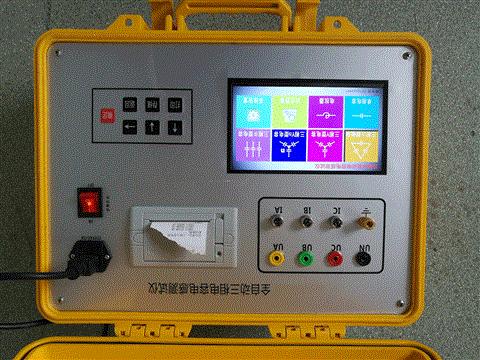 交直流单相电容电感测试仪