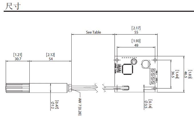 高温型湿度传感器 GW100