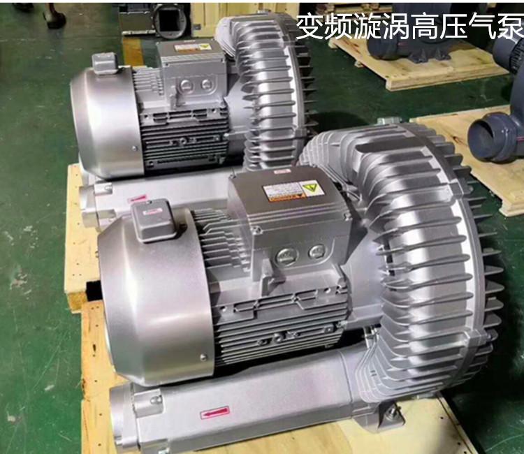 20kw50HZ漩涡风机 型号LYX-94S-2立式 60HZ 23kw高压漩涡风机示例图15