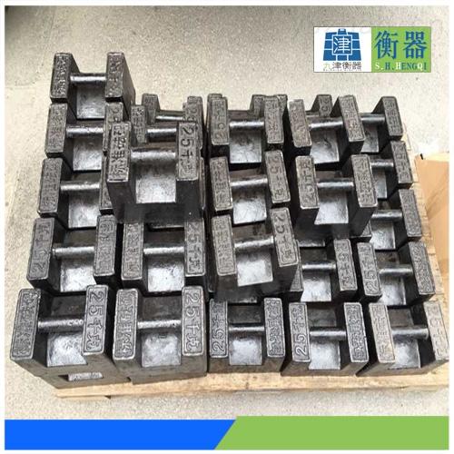 M1级25kg计量局检定砝码-25公斤电梯砝码