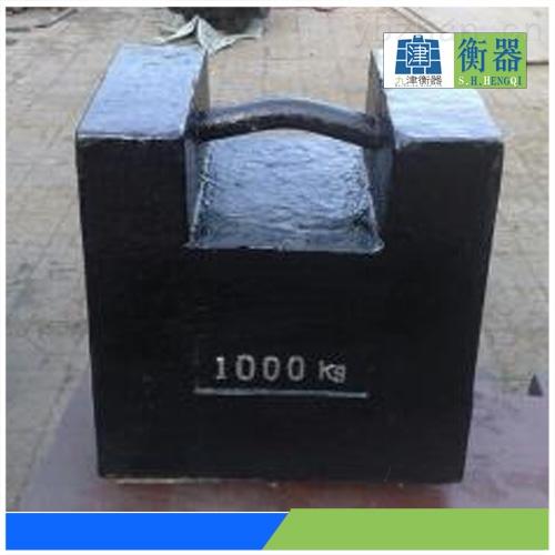 M1级1吨一个的铸铁砝码-多少钱一个