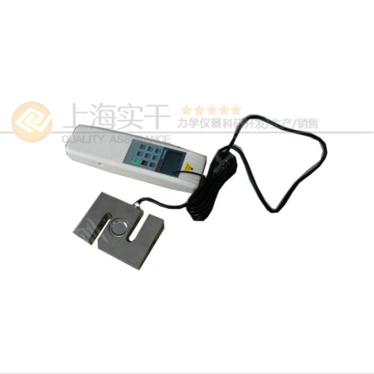S型重量测力计