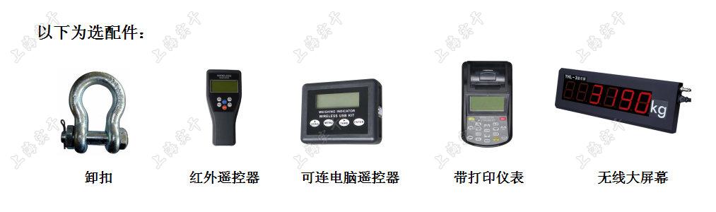 无线推拉力计可配各种配件图片