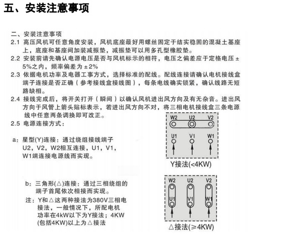 脉冲吸尘器 移动柜式磨床脉冲吸尘器生产厂家示例图10