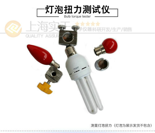 球泡扭力检测仪图片