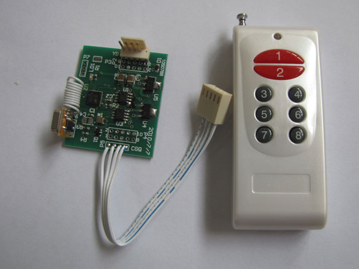 XK3102s地磅遥控器