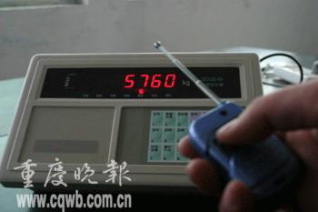 遥控遥控改变数值