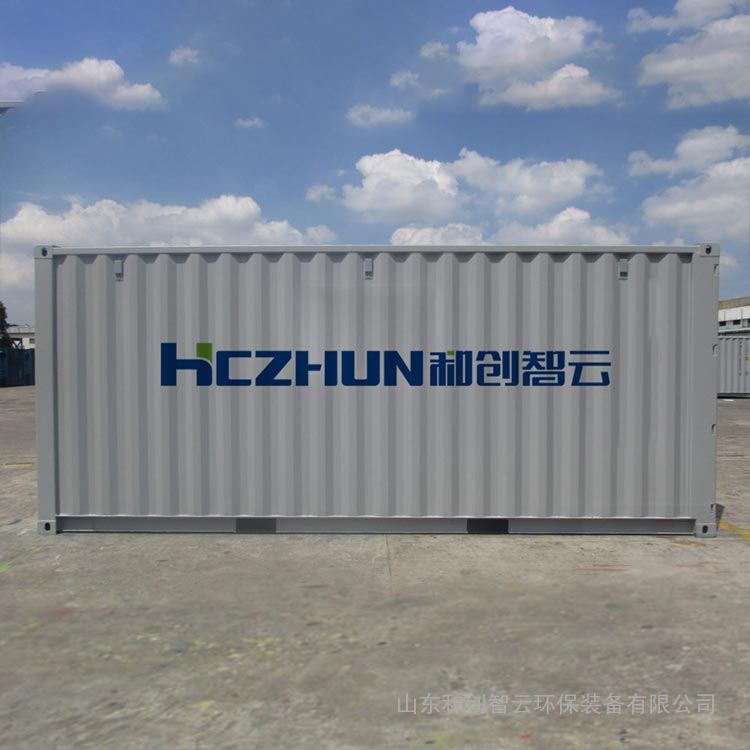 磁絮凝污水处理设备厂家
