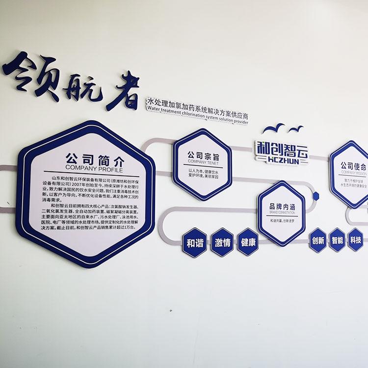 江苏水厂消毒设备