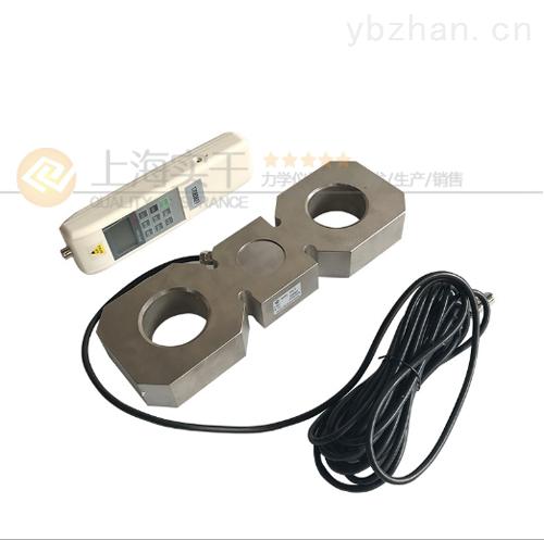 板环式RS485/RS232接口测力计