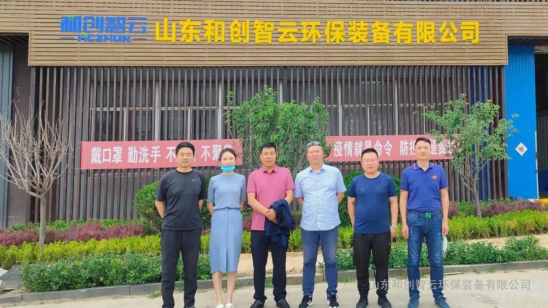 广东水厂消毒设备厂家