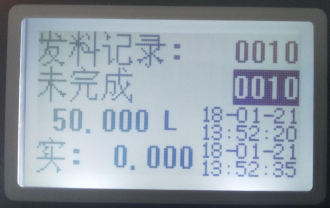 查询功能.png