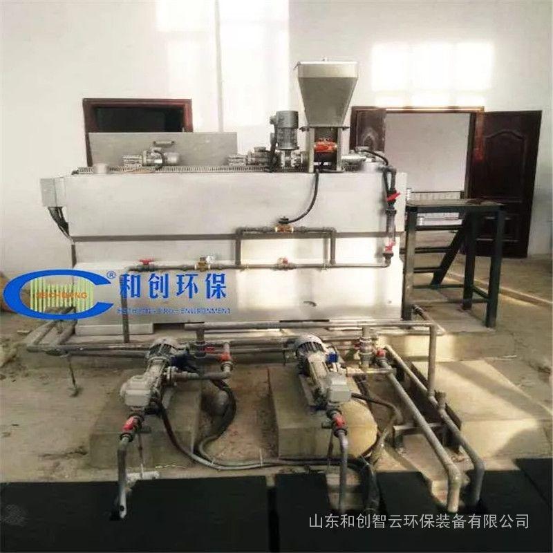 安徽污水处理厂消毒设备
