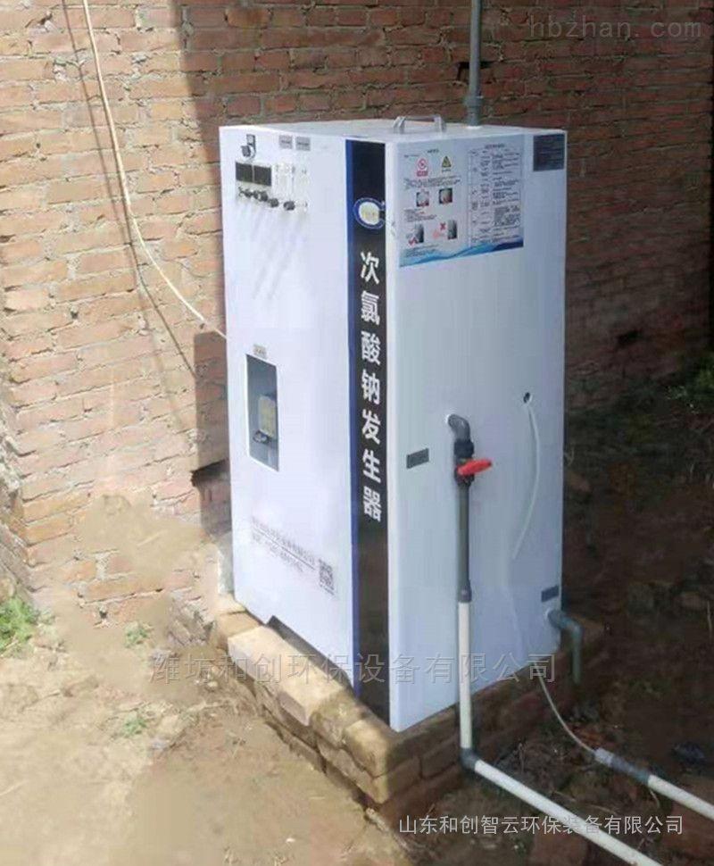 浙江农村饮水消毒设备