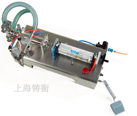 小型液体灌装机