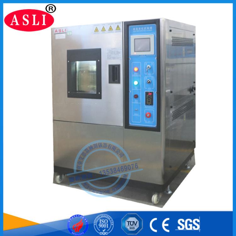 不銹鋼高低溫試驗箱制造商