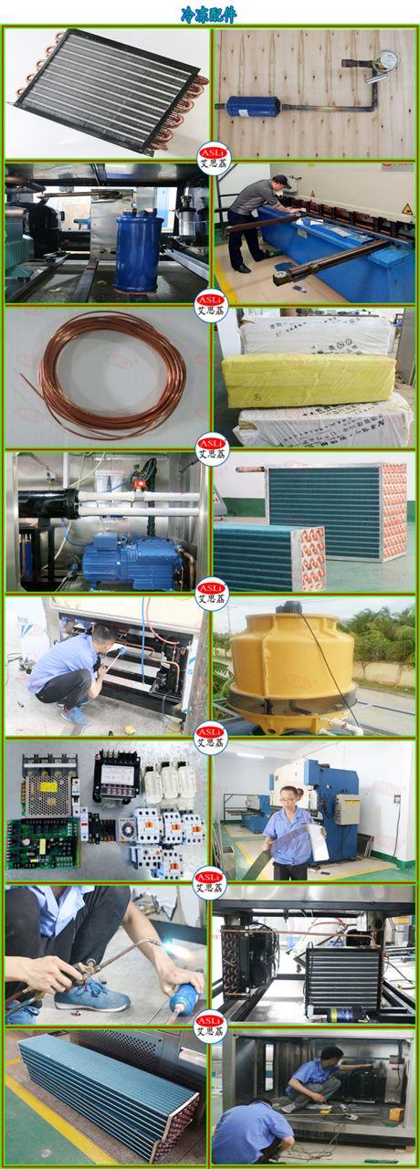 延边冷热冲击试验箱150L产品要求