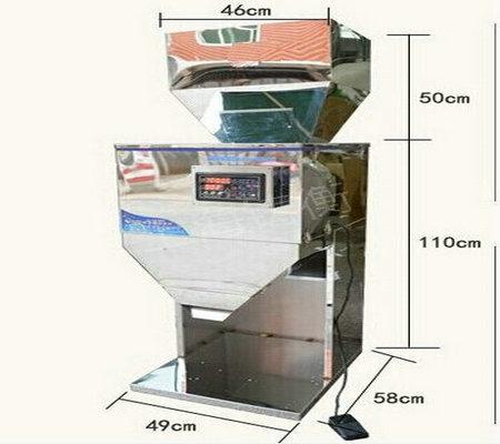 大容量粉剂分装机
