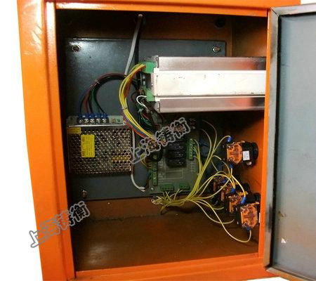 粉剂电子包装秤
