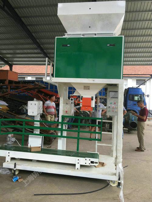 自动杂粮包装机