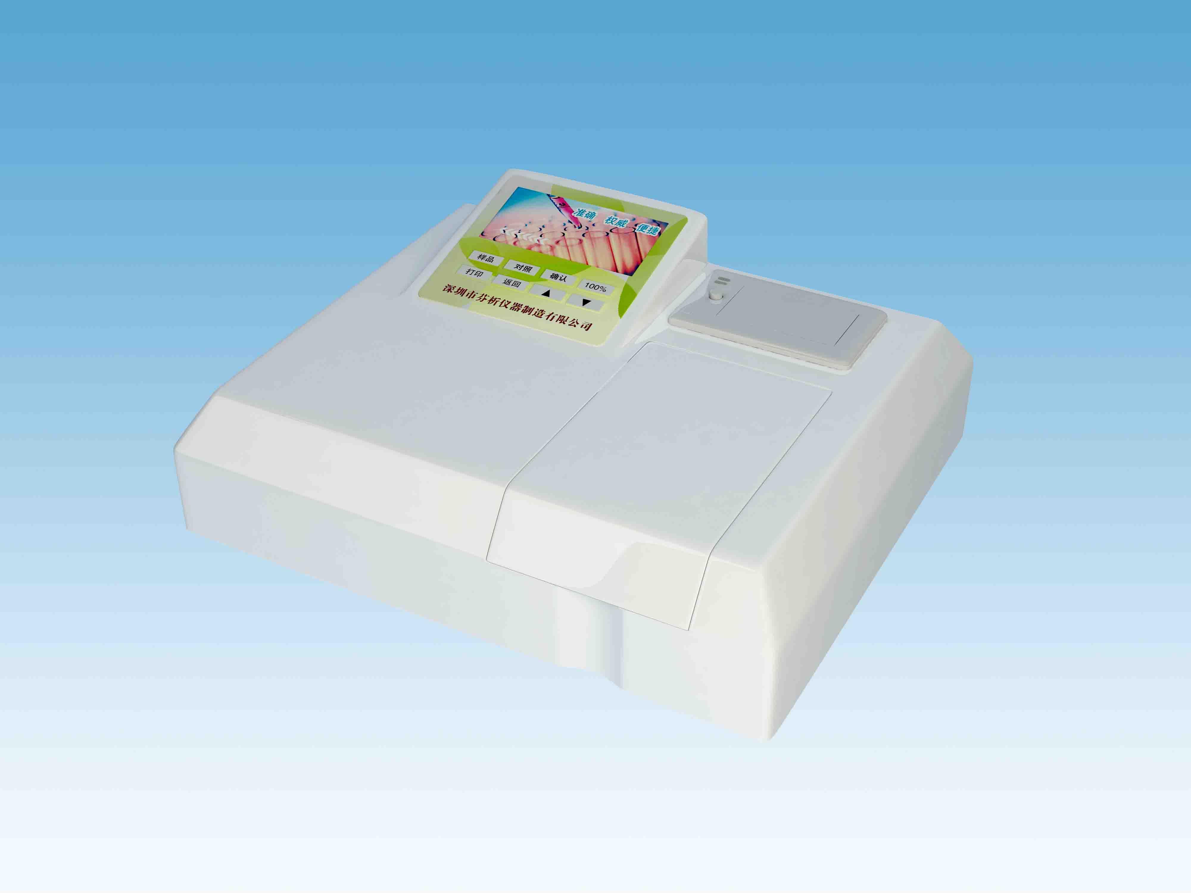 食品中亚硝酸盐含量检测仪