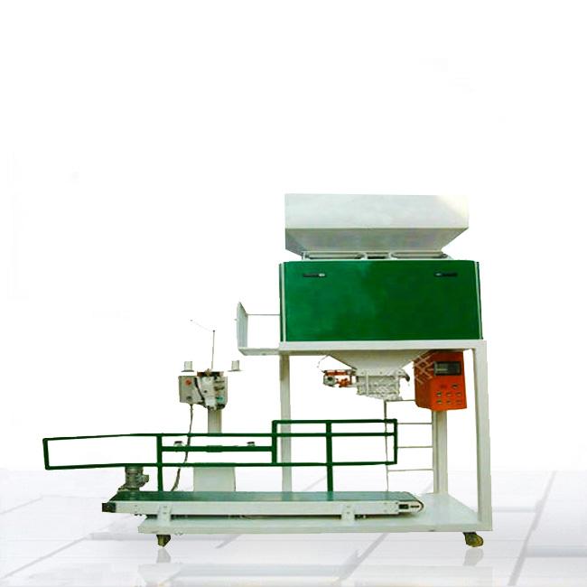 生物质颗粒包装机
