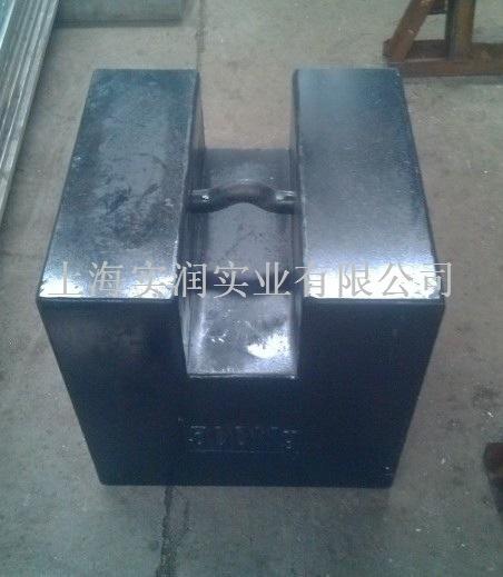 500kg锁型铁