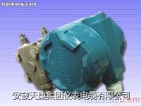 3051型压力差压变送器