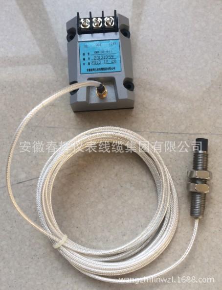 电涡流传感器2