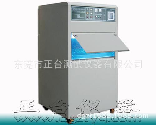 高低温紫外线耐候试验机 (2)