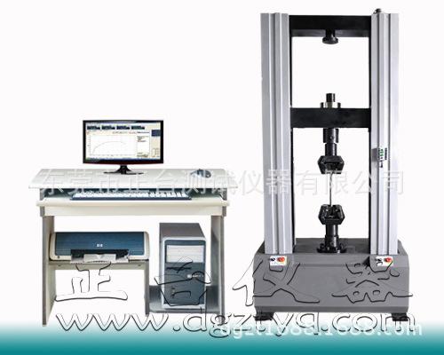 10T微机伺服万能材料试验机