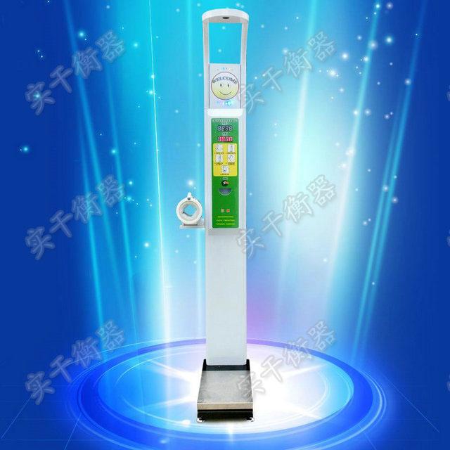 超声波身高测量仪