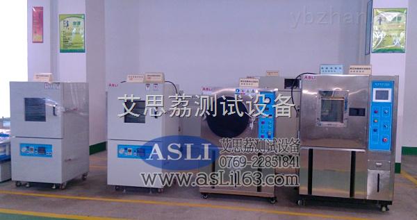可编程高低温试验箱,恒温恒湿试验机,温湿度试验箱