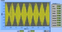 LC-8016十六通道振动监测故障诊断系统 LC-8002/LC-8004/LC-8008/LC-8016
