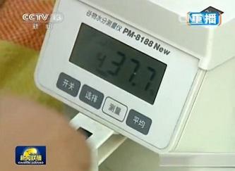 PM-8188NEW谷物水份测量仪