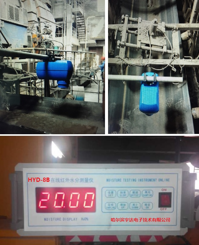 紅外水分測量儀
