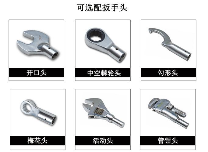 钢结构拧螺栓用预置式扭力扳手