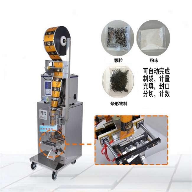 小型粉剂包装机
