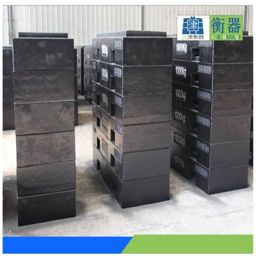 武汉1000kg标准砝码|黄石1000kg铸铁砝码价格