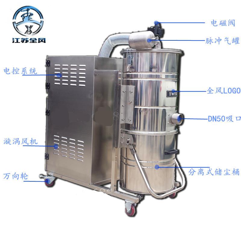 工业防爆吸尘器 吸粉除尘移动式吸尘器 大吸力工业吸尘器示例图2