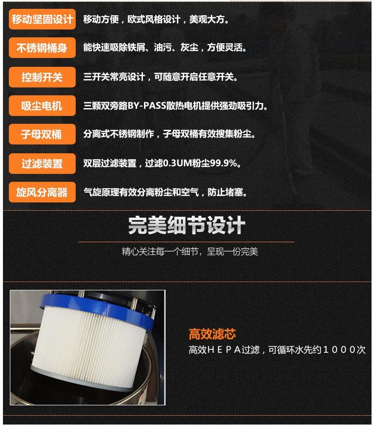 工业防爆吸尘器 吸粉除尘移动式吸尘器 大吸力工业吸尘器示例图3