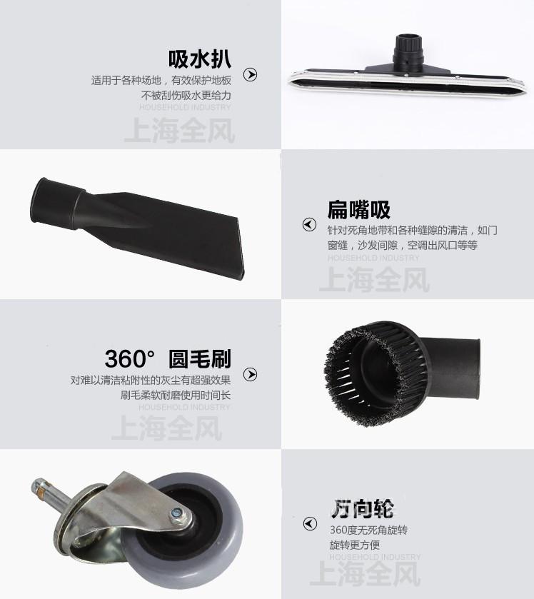 工业防爆吸尘器 吸粉除尘移动式吸尘器 大吸力工业吸尘器示例图7