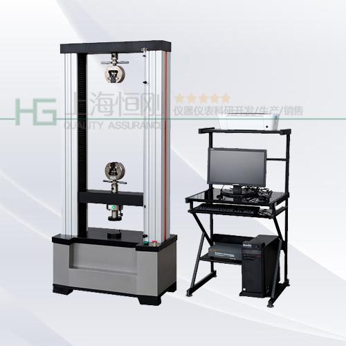 <strong><strong>木材力学性能测试仪,人造板万能试验机</strong></strong>